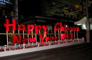 Скоро китайский новый год в Бангкоке