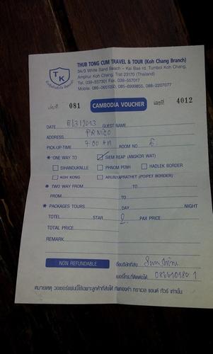 Билет на трансфер Ко Чанг СиемРеап
