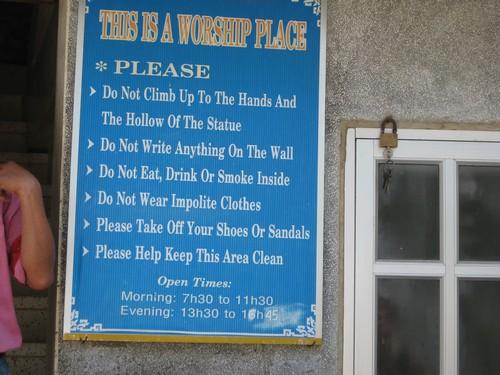 Вьетнам. Вунг Тау. Вход в Иисуса Христа - правила.