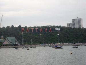 Паттайя - популярный отдых в Таиланде