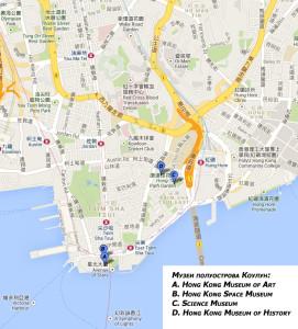 Музеи полуострова Коулун, Гонконг