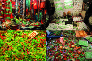 Нефритовый рынок, Гонконг