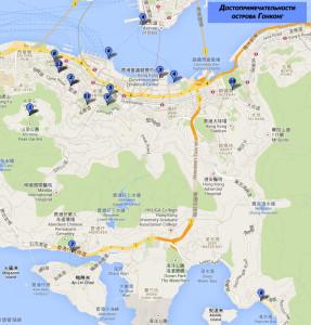 Карта острова Гонконг