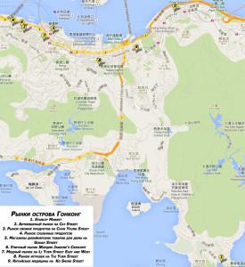 Карта рынков острова Гонконг