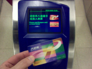 как работает Octopus Card Hong Kong