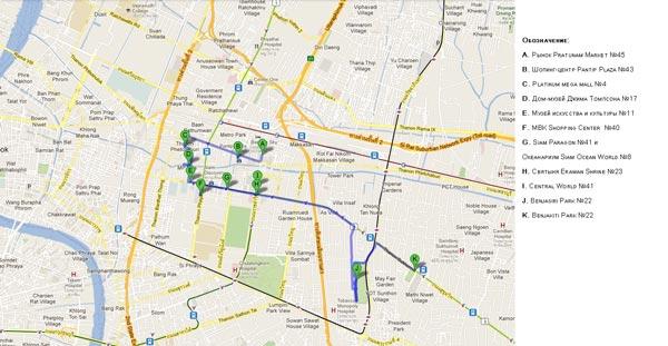 Пешком по Бангкоку часть четвертая: рынок Пратунам - Бенжакити парк