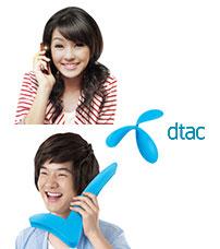 dtac-3g-cell