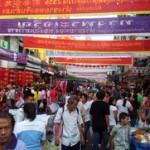 Второй день 2013 Китайского Нового года в Бангкоке