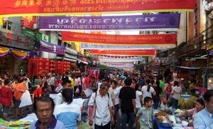 Народ в китайском квартале