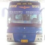 Дорога к острову Чанг на рейсовом автобусе.