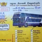Поездка ночным автобусом из Сием Рипа в Сиануквиль.