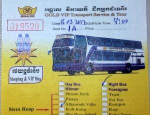 Билет на ночной автобус