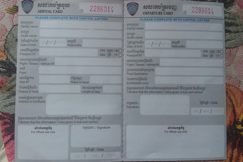 Иммиграционная карточка, которую надо заполнить и отдать на границе Камбоджи