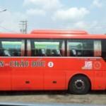 Переезд на автобусе из Чау Дока в Хошимин (Сайгон).