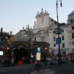 Вена. Австрия. Самостоятельно по Европе. Первый город из пяти, первая страна из трех.