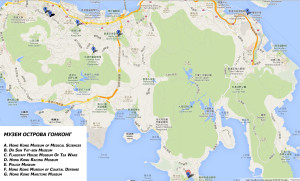 Музеи острова Гонконг