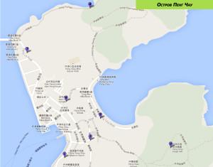 Карта достопримечательностей острова Пенг Чау, Гонконг