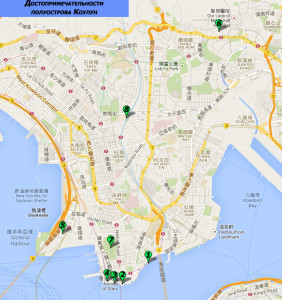 Карта достопримечательностей полуострова Коулун