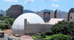 Музей Космоса, Гонконг