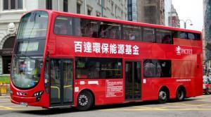 Двухэтажные автобусы в Гонконге